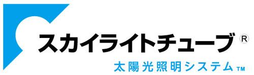 slt-logo_new.jpg